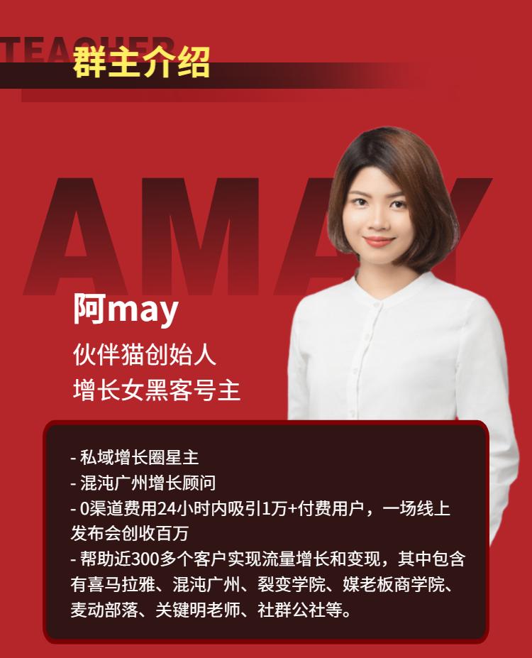 企业微信研究小群详情页-3.png