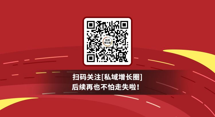 企业微信研究小群详情页-9.png